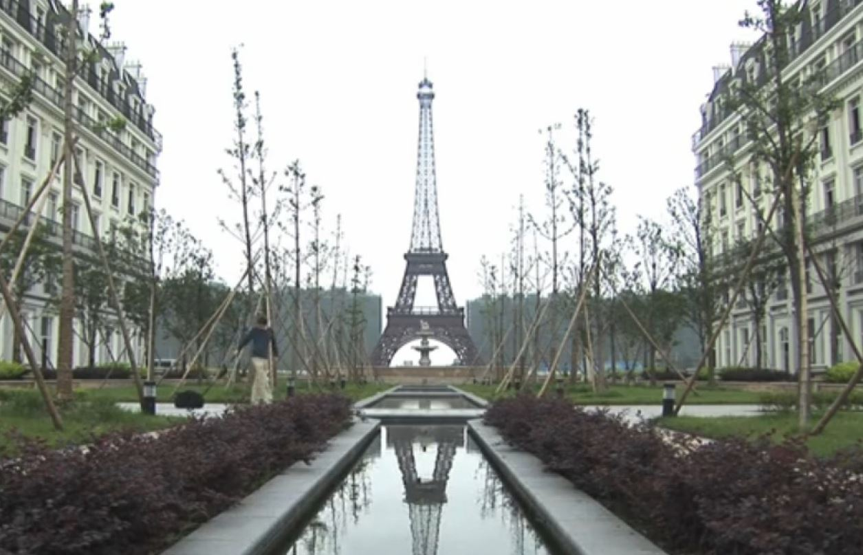 Tianducheng China Eiffel Tower Replica